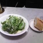 メゾン ド ハヅキ - ランチに付くサラダ & パン