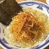 らーめん雅 - 料理写真:雅のスタミナねぎラーメン( ^ω^ )/  今日は三食中華でした☆