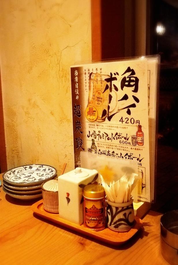 天ぷらと旬のおさかな 菜の花