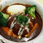 toko - 煮込みハンバーグ 熱々で肉も柔らかくデミもさっぱりでした