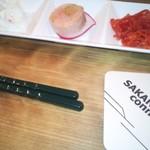 34596491 - 前菜盛り合わせ