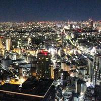 新宿野村ビル49Fからの夜景を眺める宴会