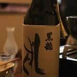 和たん酒みやび - ●日本酒 黒龍 他にも珍しい日本酒の種類がたくさんありました。