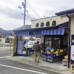坪井商店 -