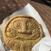 甘楽パーキングエリア 上り ショッピングコーナー - 料理写真:150129 だるま焼き(カスタード)