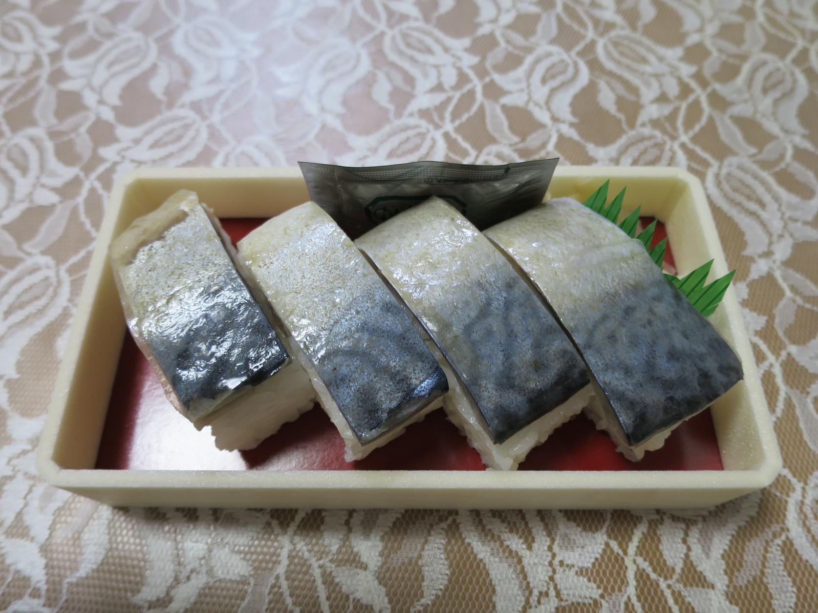 京樽 トツカーナモール店