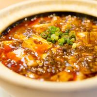陳マーボー豆腐 [陈麻]