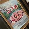 牛馬王 - 料理写真: