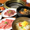 焼肉山河 - 料理写真: