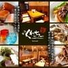 琉球茶屋 くわっち~ - 料理写真: