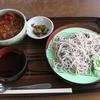 農協直営食堂 - 料理写真:『半カレー丼セット(もりそば)』(630円)【2013/08】