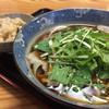 麻布 布袋家 - 料理写真:豚バラ肉南蛮、炊き込み御飯、お新香付き(うどん、950円)
