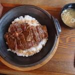 レストランHAMA - ステーキ丼(120g)