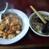中華 友 - 料理写真: