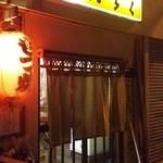 34680355 - ヨドバシカメラの裏手に隠れ家的にありました。