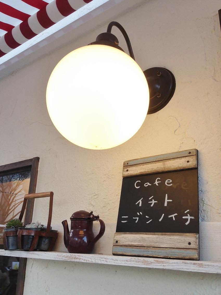 カフェ イチトニブンノイチ