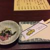 串焼処 おいしんぼう - 料理写真: