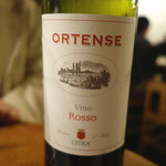 海麦酒 - 赤ワイン「オルセンテ・ロッソ」