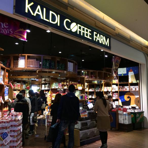 カルディ コーヒー ファーム ブランチ神戸学園都市店