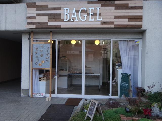 BAGEL ���N�_�s�N�j�b�N
