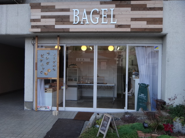 BAGEL ラクダピクニック