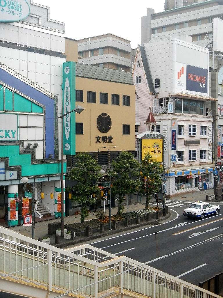 文明堂 長崎駅前店