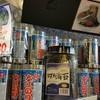 御影新生堂  - 内観写真:評価高い大江海苔と、森山良子さん推薦の菊屋の味付け海苔じゃ、量が歴然と違います!