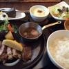 草木万里野 - 料理写真:お肉のランチ