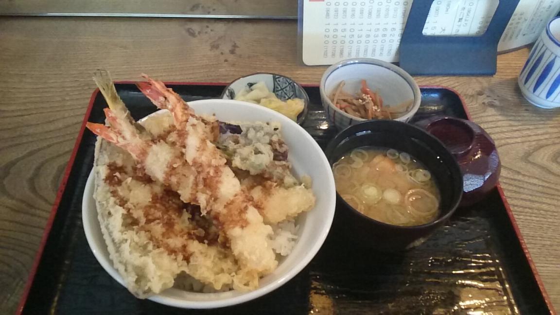 おさかな横丁ふじ田 寒川店