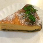 セルベセリア・グランビア - 自家製チーズケーキ