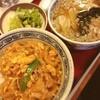 天宝 - 料理写真:得丼とワンタンのセットランチ☺︎700円でこのボリューム!