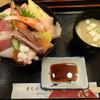 Sushidokorokiriya - 料理写真:海鮮丼 1,080円