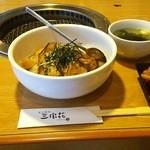 三宝苑 - カルビ丼(ランチ)500円(税込)