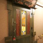 ジョーズ キッチン - シェフが手彫りで彩色した手作り看板が目印!思い切ってドアを開けてみてください