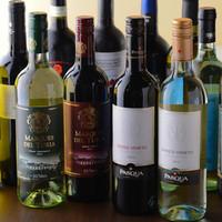 ワインをもっとカジュアルに、もっとリーズナブルに。