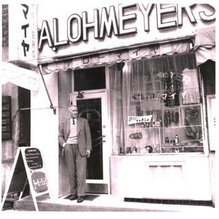 銀座で一番初めに本格的なドイツ料理店を始めたレストラン