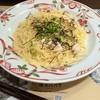鎌倉パスタ - 料理写真:晩ごはん  やりいかと明太子のクリームパスタ  生パスタで熱々でおいしく頂きました (*´ڡ`●)