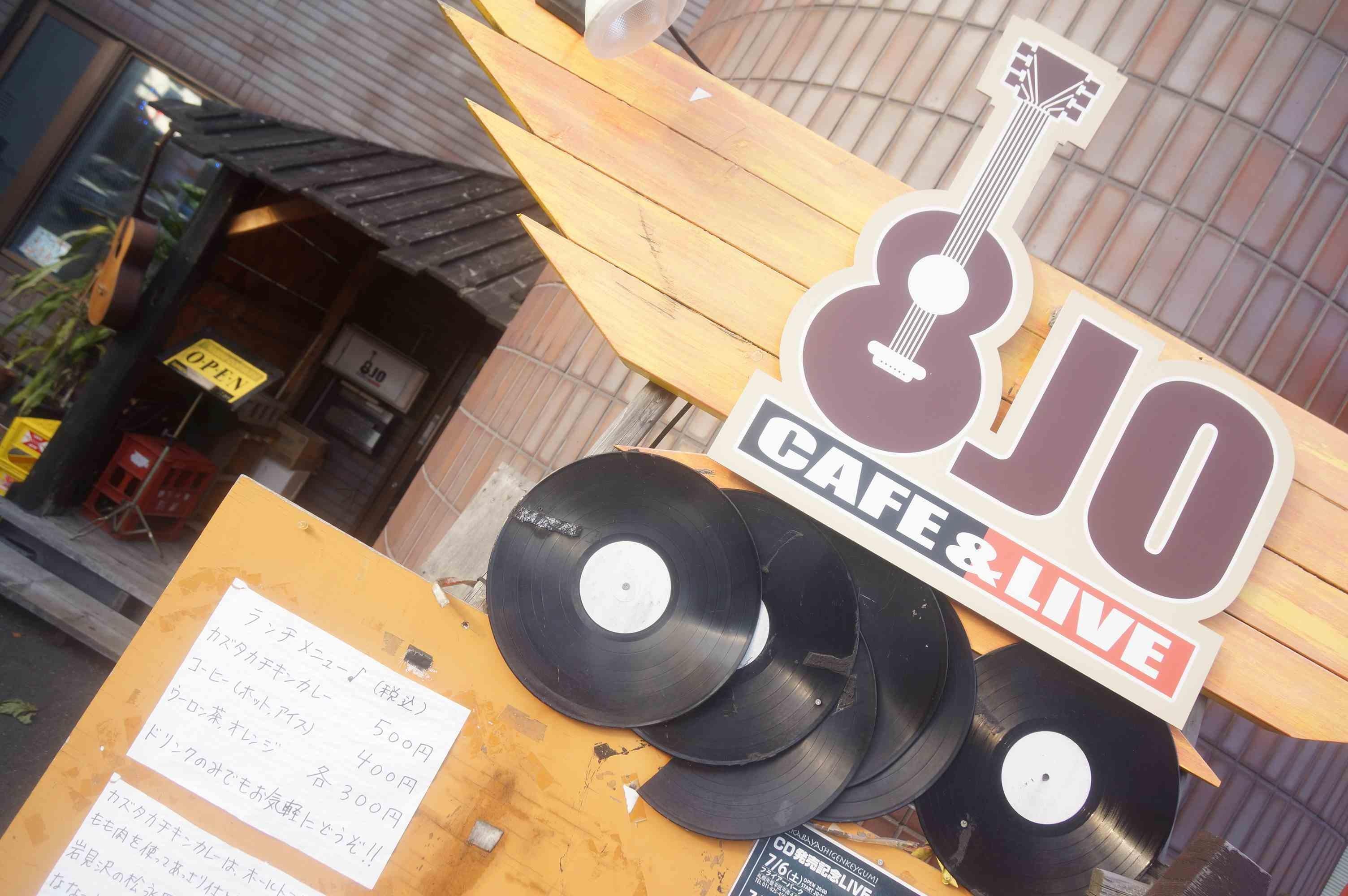 cafe&Live 8JO