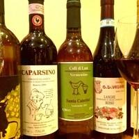 ワインは自然派の造り手を中心にご用意しております。