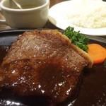 シャトー赤坂 - のしろ牛赤身ステーキ