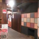 京都木村屋本店 - 店舗入口