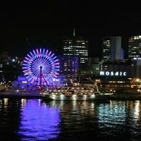 屋形船ならでは!海上から一望する神戸ハーバーランドの夜景。
