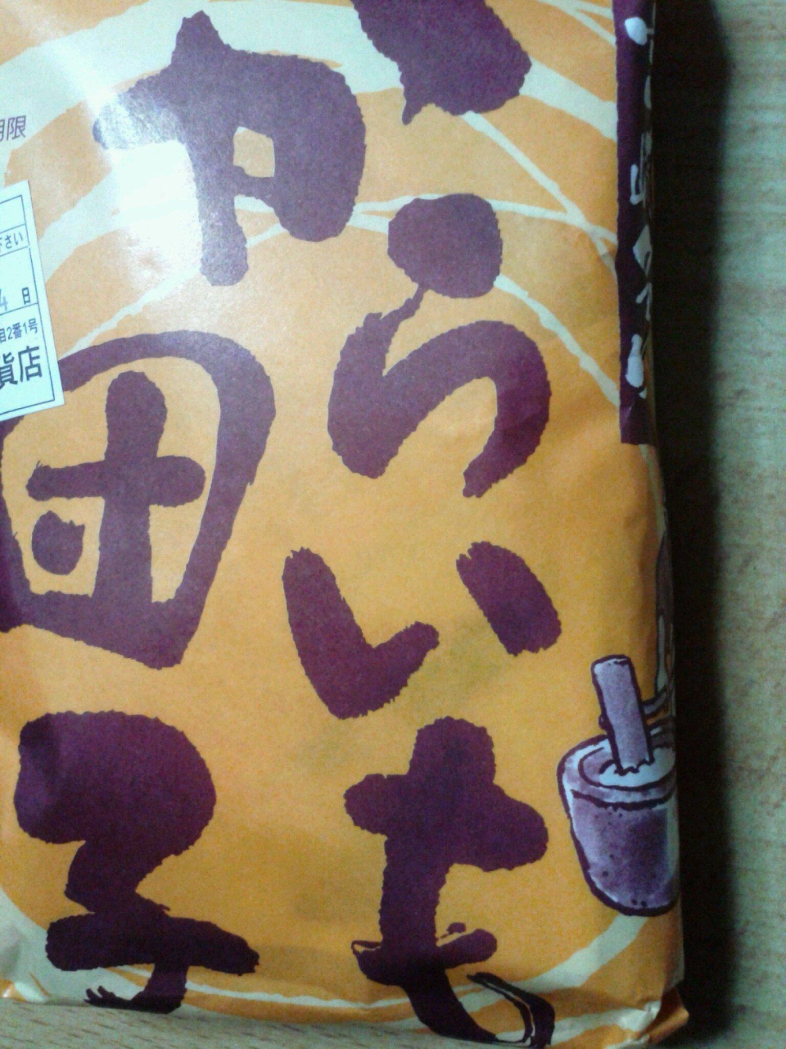 味のくらや JR宮崎フレスタ店