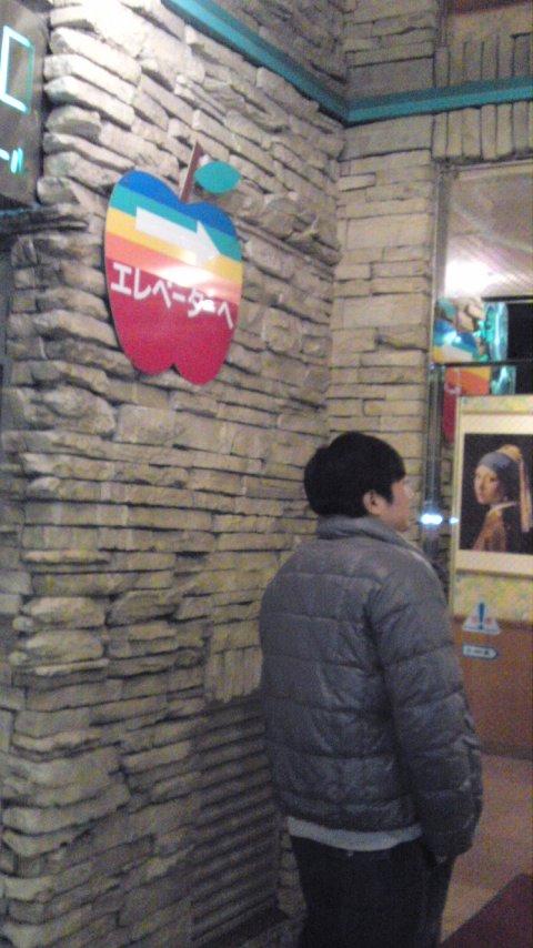 朝鮮飯店 東部バイパス店