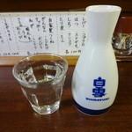 居酒屋 勇 - 和気愛々 丸米仕込み:350円