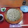 松喜庵 - 料理写真:ざるそば大盛(200g)の白黒ミックス950円