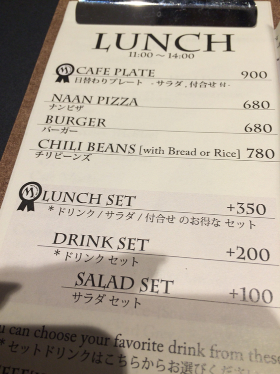 ナン専門店 MIX 'n' MATCH CAFE