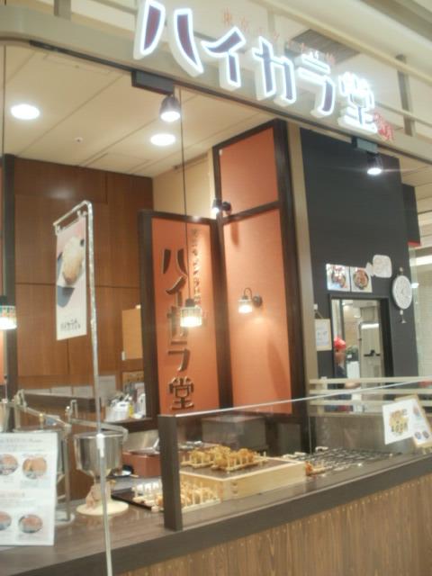 ハイカラ堂 錦糸町店