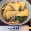 うどんのやすえ - 料理写真: