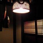 大松屋 - 照明…
